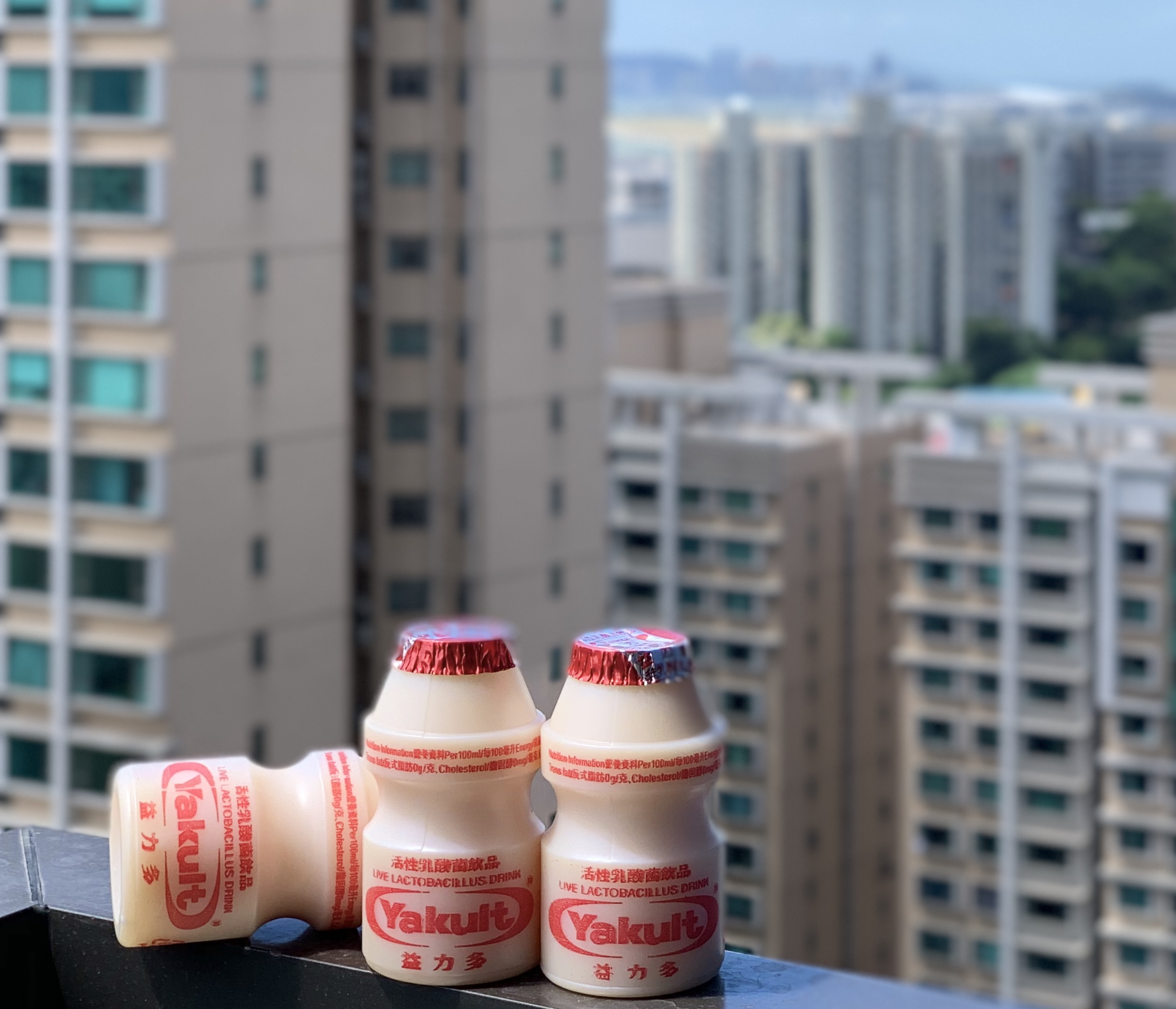 Yakult with Blurry Background Macau Lifestyle
