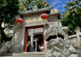 a-ma temple barra macau gate lion