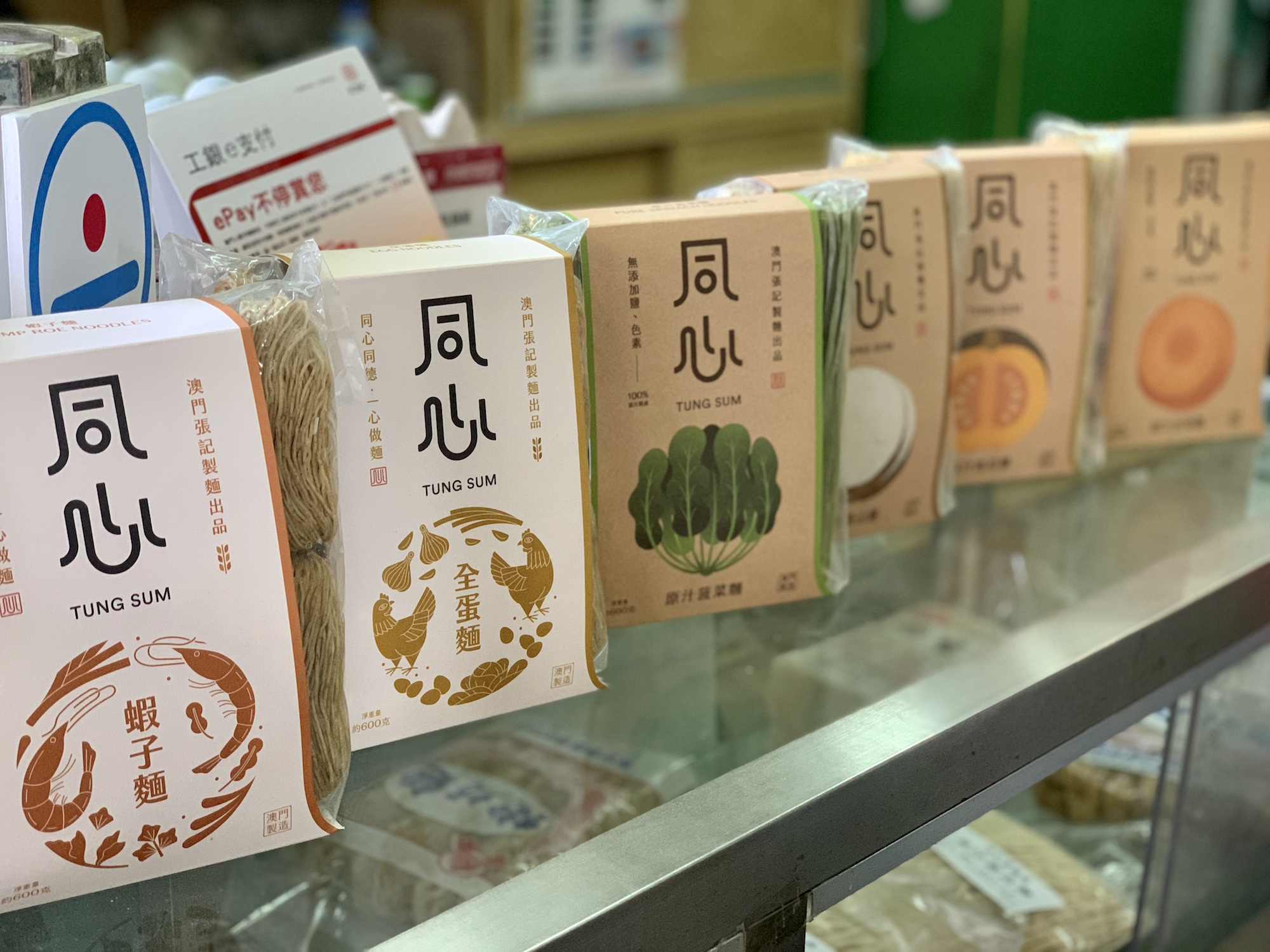 Cheong Kei Noodles New Packaging Displayed on the Counter Macau Lifestyle