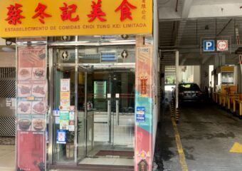 Choi Tung Kei Comidas Restaurant Areia Preta Exterior Macau Lifestyle