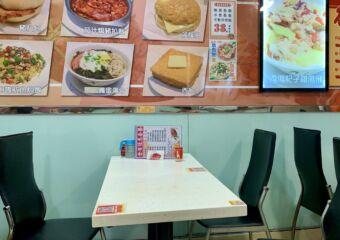 Choi Tung Kei Comidas Restaurant Areia Preta Interior Macau Lifestyle