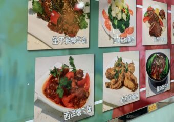 Choi Tung Kei Comidas Restaurant Areia Preta Menus Macau Lifestyle