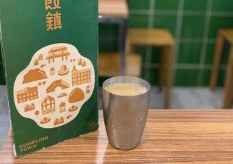 Dumpling Town Restaurant Interior Iced Almond Milk Tea Macau Lifestyle
