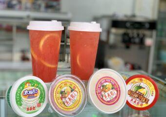 Gelatina Musang Mok Yei Kei Jellies and Drinks Macau Lifestyle