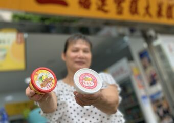 Gelatina Musang Mok Yei Kei Owner Liang Smiling with Ice Cream in Hand Blurred Face Macau Lifestyle