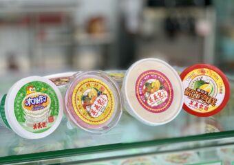 Gelatina Musang Mok Yei Kei Products and Jelly Macau Lifestyle