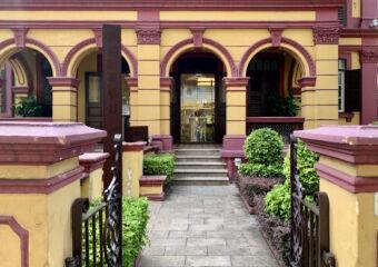 Jao Tsung I Academy Macau Exterior Frontdoor Macau Lifestyle