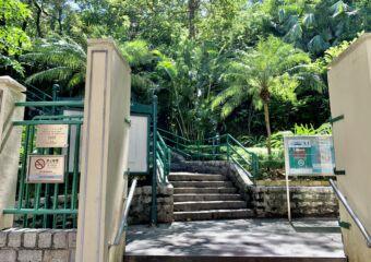 Mong Ha Municipal Park Areia Preta Main Gate Macau Lifestyle