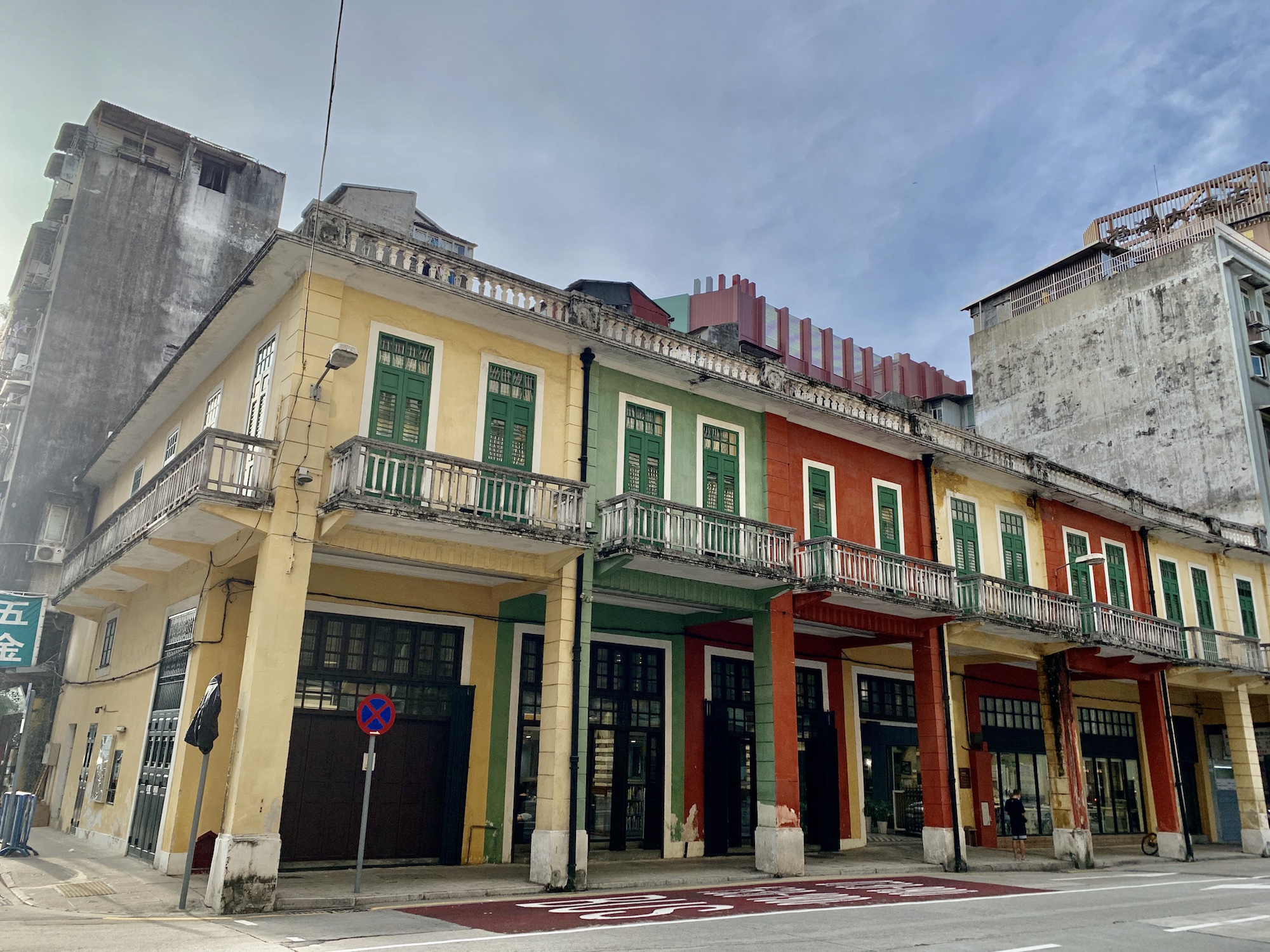 Patane Library Exterior Wide View Macau Lifestyle