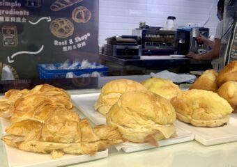 Portuguese Bakery Interior Pastries Macau Lifestyle
