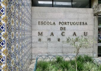 Portuguese School Exterior Name Plaque Macau Lifestyle