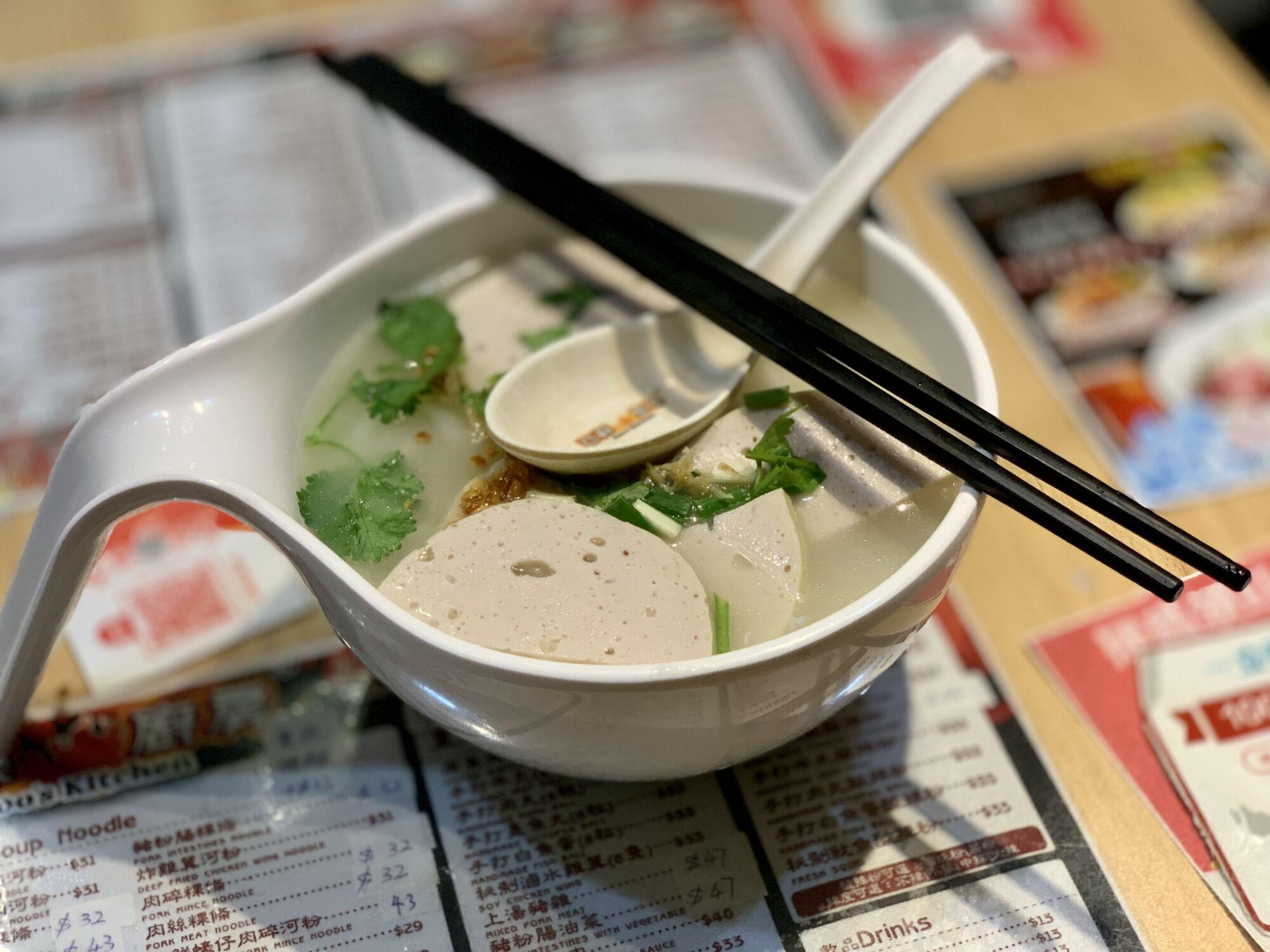 Soos Kitchen Pork Roll Noodles Macau Lifestyle