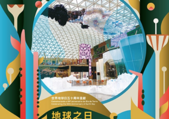 earth day concert at MGM Cotai
