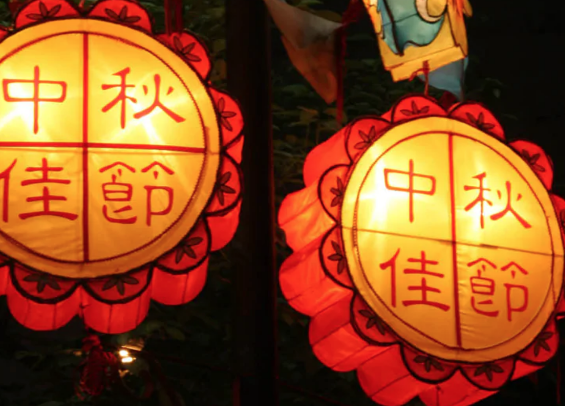 mid autumn festival macau lanterns 2019 arts culture macau september