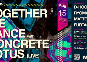 together we dance august 2020