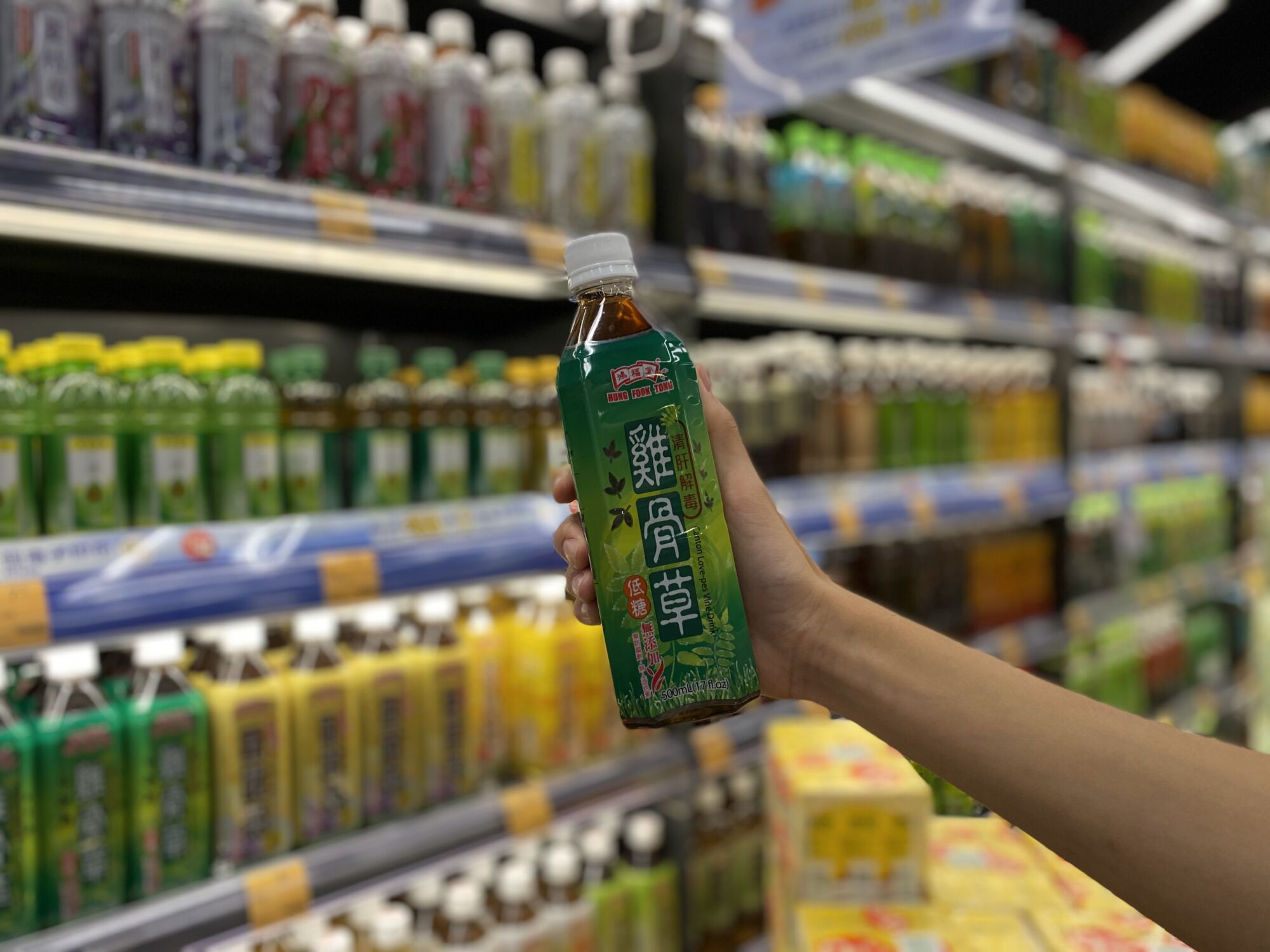Bottled herbal tea in supermarket macau lifestyle