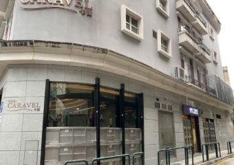 Caravel Hotel Exterior Macau Lifestyle