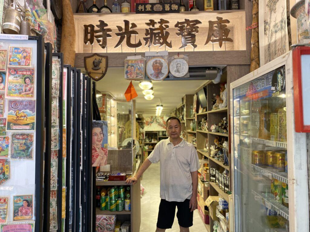Lei Fong Mr Liu in Shop Macau Lifestyle