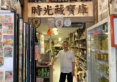 Lei Fong Mr Liu in Shop Macau Lifestyle