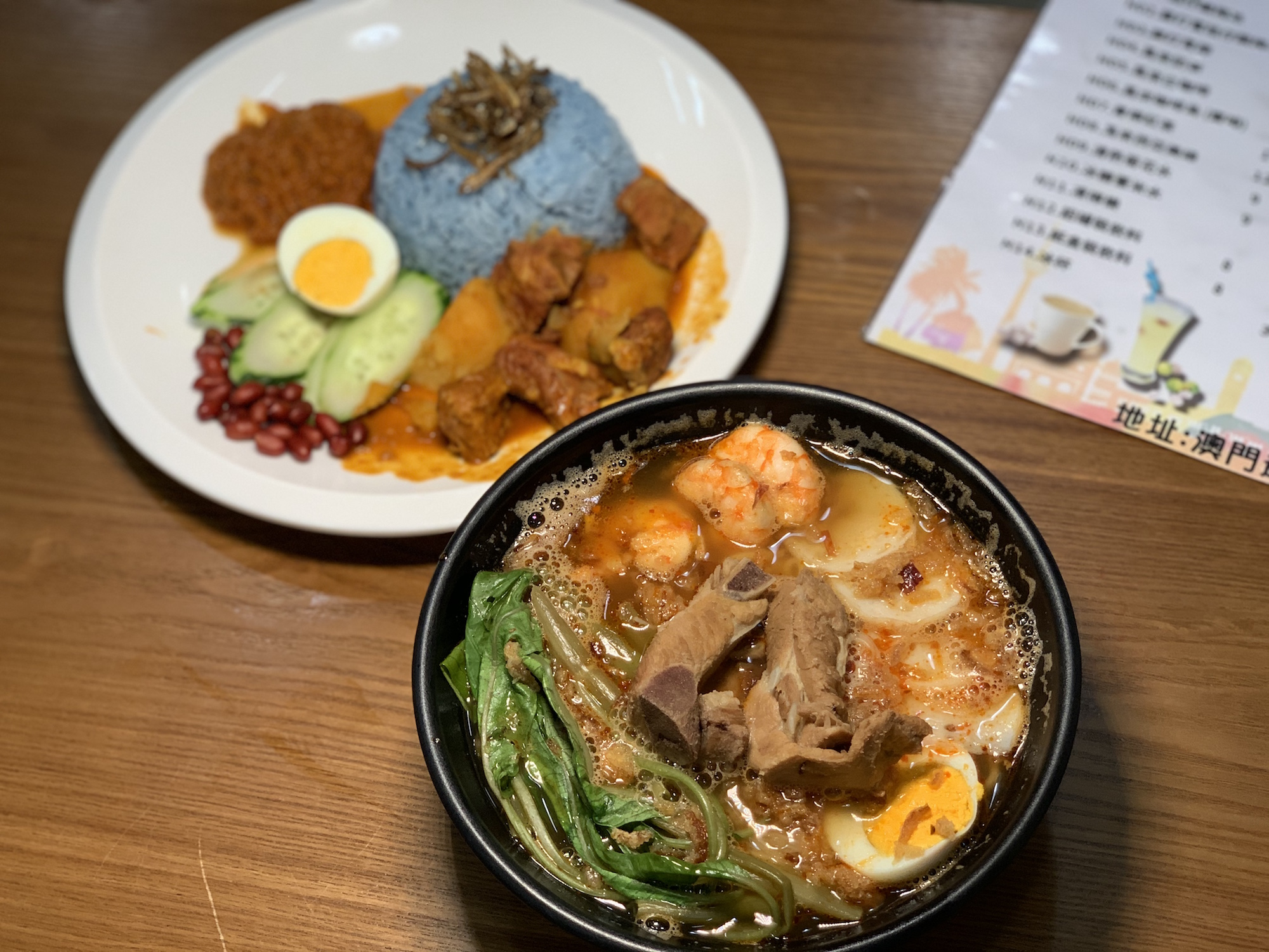 Ma Loi Tong Malaysian Restaurant Interior Shrimp Noodles Soup and Nasi Lemak in the Back Macau Lifestyle