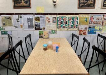 Nga Heong Burmese Restaurant Indoor Seating Macau Lifestyle