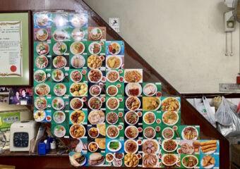 Nga Heong Burmese Restaurant Interior Menu on the Wall Macau Lifestyle
