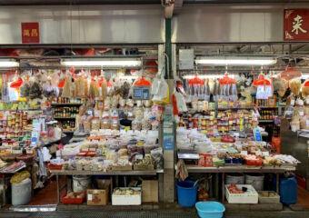 Red Market Indoor Fruits Macau Lifestyle