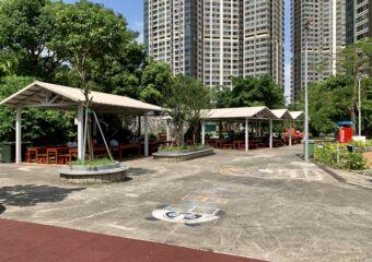 Seac Pai Van Park Macau Giant Panda Pavilion picnic area