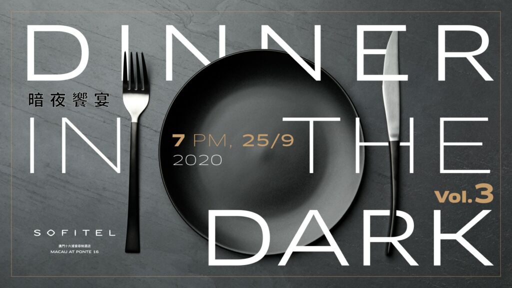dinner in the dark volume 3