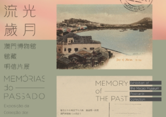 memories from the past postcards
