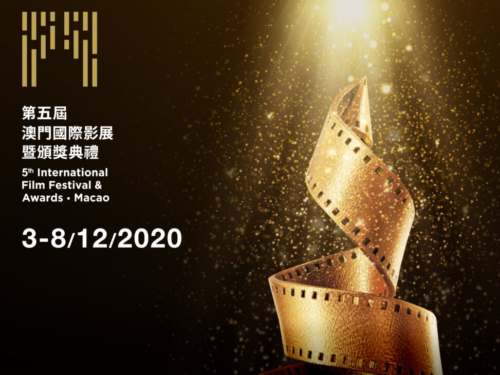 5th international film festival awards macao