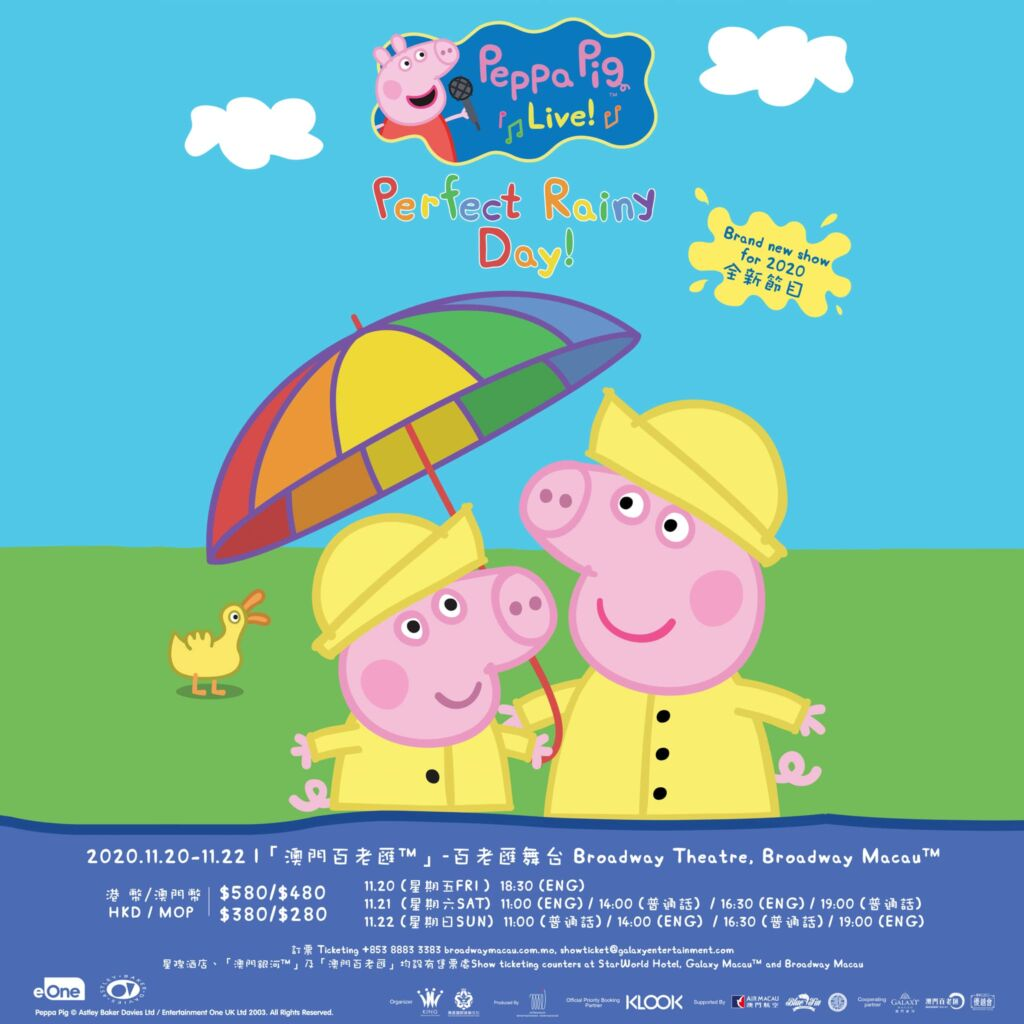 Peppa Pig Live Perfect Rainy Day Poster 2020