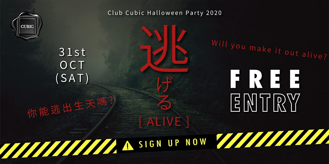club cubic halloween party october 2020
