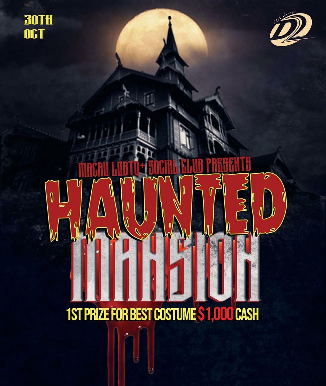 haunted mansion lgbtq social club macau