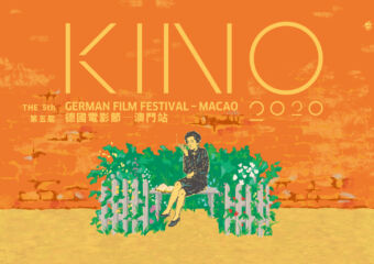 kino festival 2020 macau banner