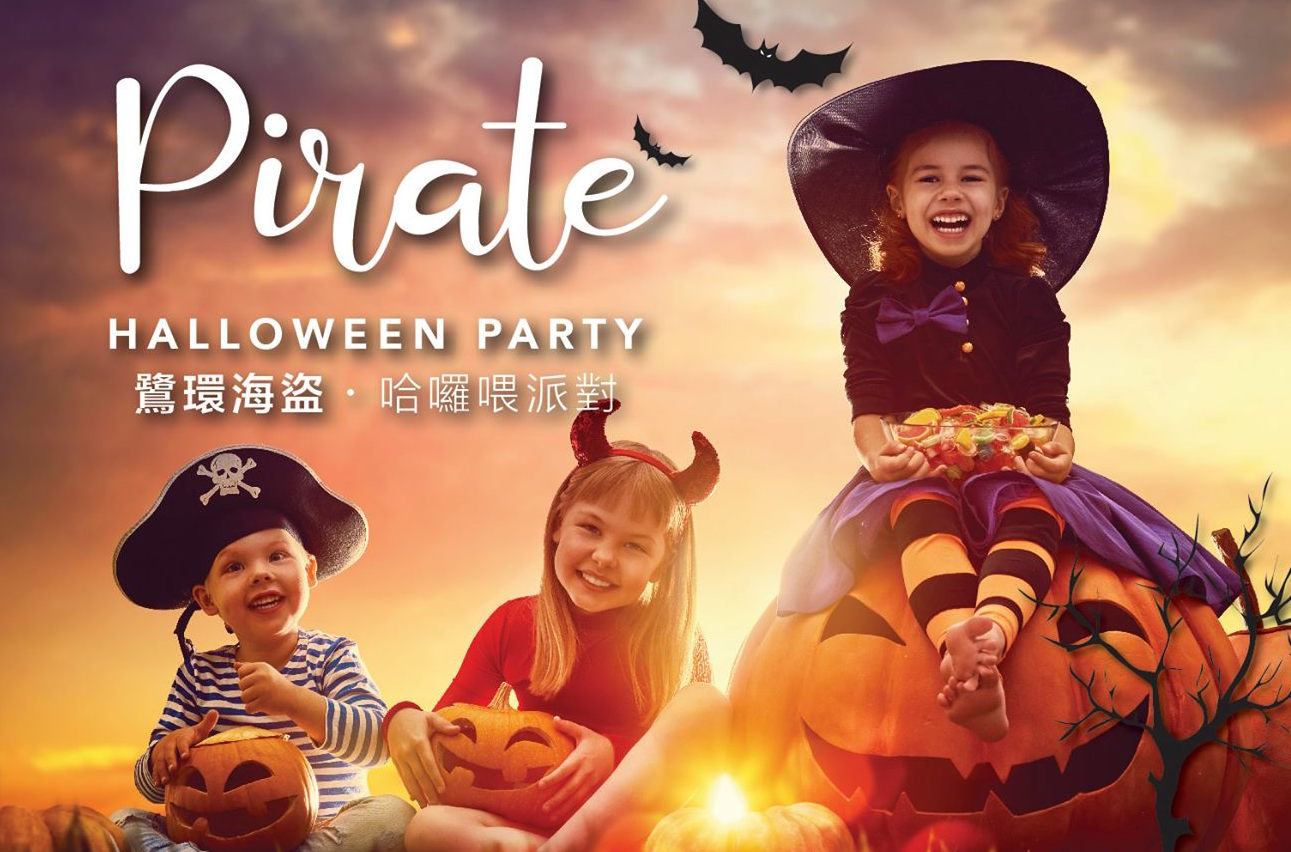pirates party halloween Grand Coloane