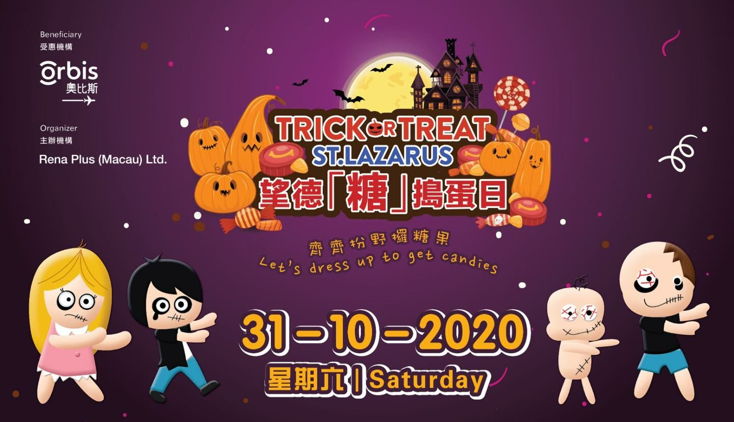 st lazarus trick or treat october 2020 halloween