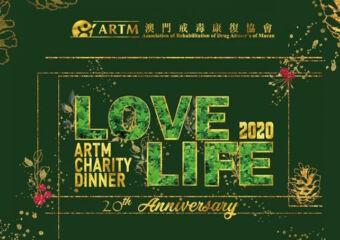ARTM Dinner 2020