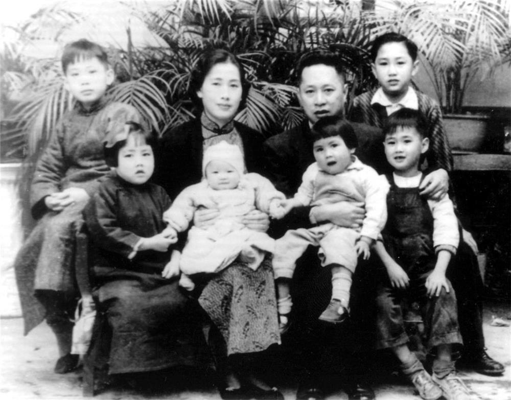 General Ye Ting and Family