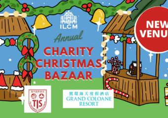 ILCM Christmas Bazaar TIS logo banner