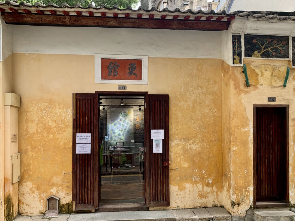 Patane Night Watch House Exterior Macau Lifestyle