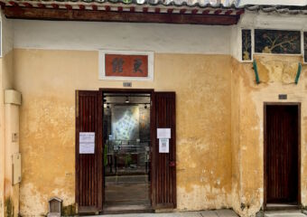 Patane Night Watch House Exterior Macau Lifestyle