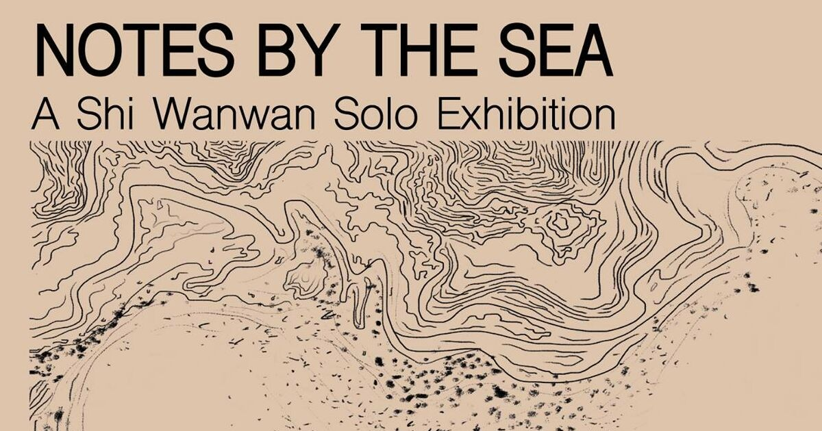 Shi-Wanwan-Solo-Exhibition-Ox-Warehouse-e1605270483194