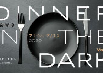 dinner in the dark sofitel macau november 7 2020