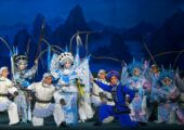 Chinese Opera Macau Return to the Motherland December 2020