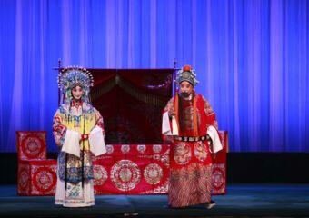 Chinese Opera Return to the Motherland Macau December 2020
