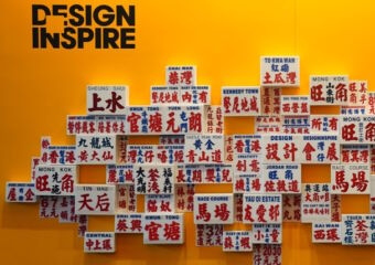 Design Inspire Event Banner December 2020