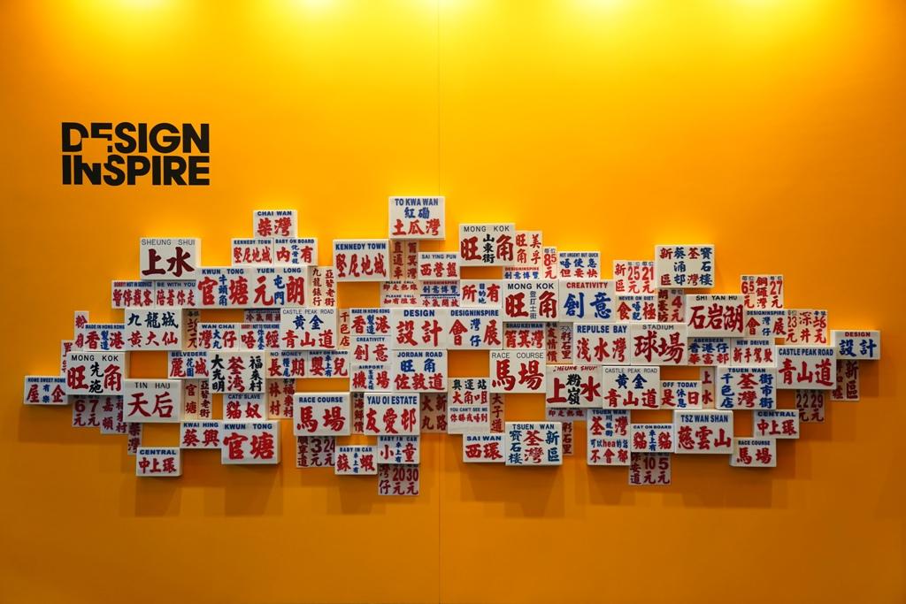 DesignInspire Banner Full