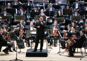 Macao Orchestra in Concert