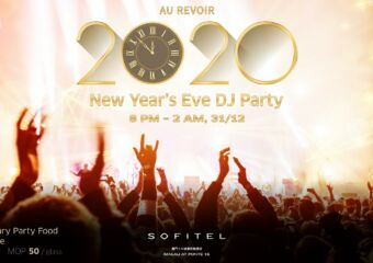 Sofitel NYE Party Banner